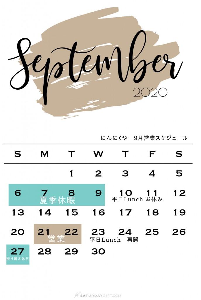 September2020