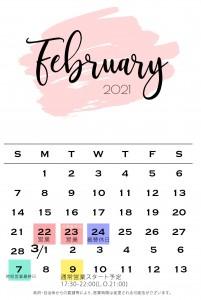 feb2021schedule